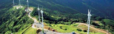 Parque Eólico Valle Central: Cómo llegar, datos técnicos, mapa