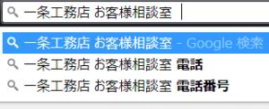 2014-11-27_19h34_39