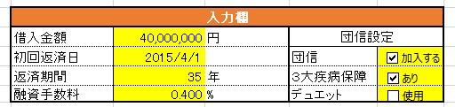 2015-01-22_16h03_31