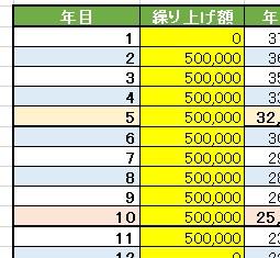 2015-01-22_16h43_11