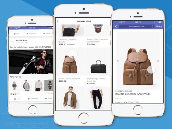 不需要等Loading的FB精選產品集,提高消費者下單機會 | SmartM 新網路科技