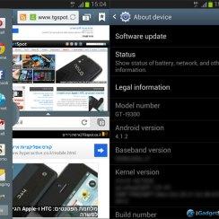 Galaxy S3 multi-window