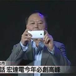 HTC-M7-Ultrapixel