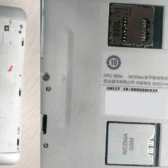 HTC-One-kina