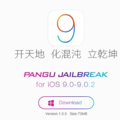 Pangu Jailbreak za iOS 9 je vani, evo kako jailbreakati iPhone 6s