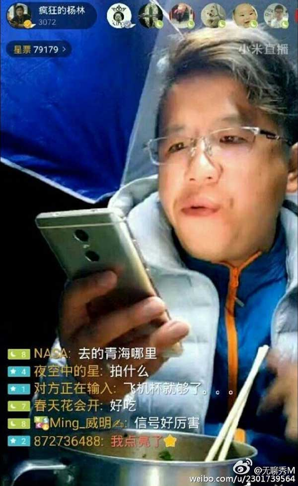 Xiaomi Redmi pro (2)
