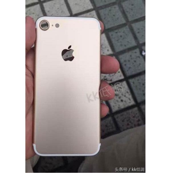 iPhone 7 leđa