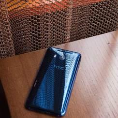HTC U11 službeno predstavljen