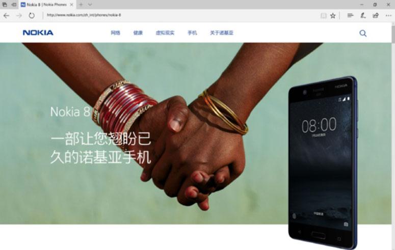 Nokia 8 osvanula na službenim web stranicama
