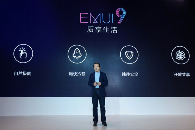 Huawei dodao još 13 telefona u program testiranja Androida 9