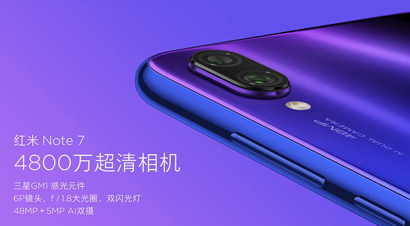 48MP kamera Xiaomia Redmi Note 7 dobit će Night Mode