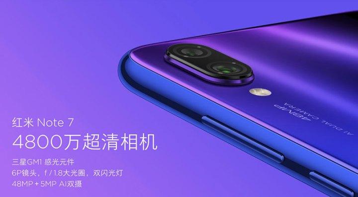 Xiaomi Redmi Note 7 službeno s 48MP kamerom i cijenom od $150