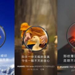 Huawei DSLR fotke pokušao pripisati nadolazećem P30 Pro flagshipu