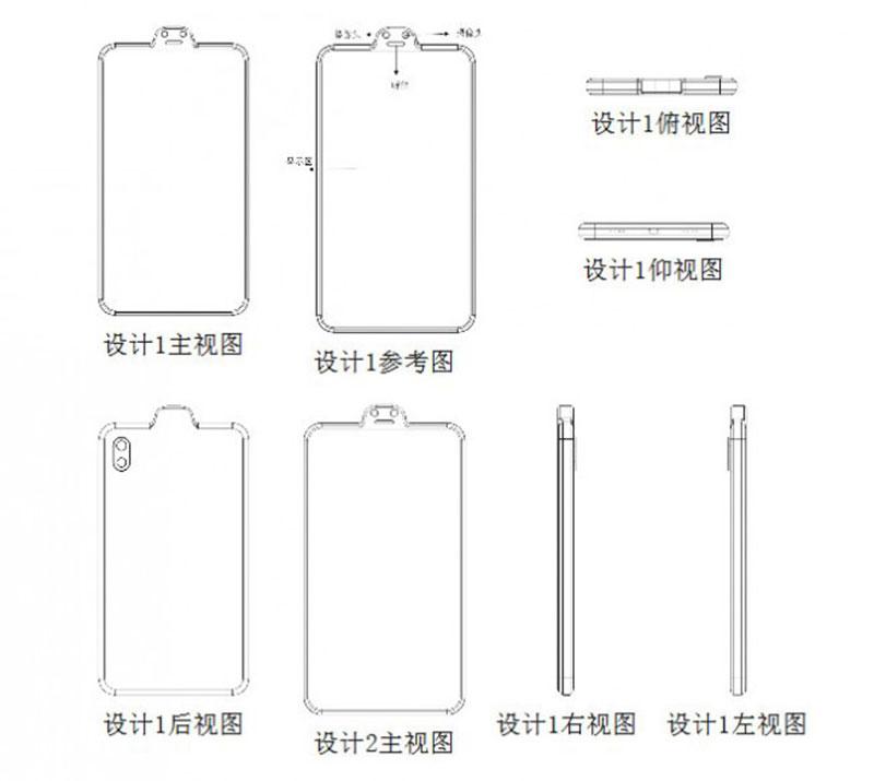 Xiaomi priprema smartphone s obrnutim notchem?