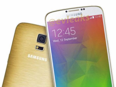 Samsung-Galaxy-F-e1404484516874