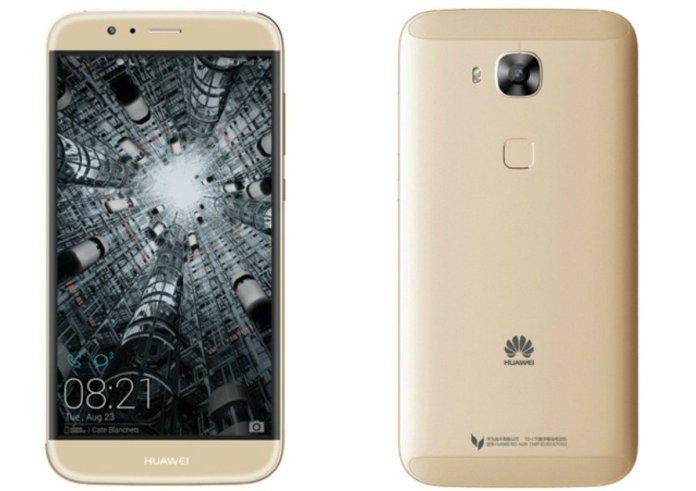 Huawei-G8-e1441205042969