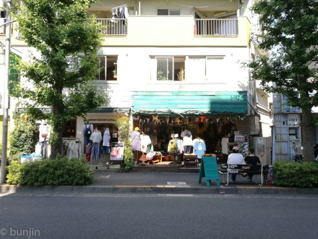 A sweet afternoon in Shimokitazawa