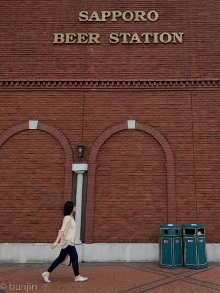 SAPPRO BEER STATION at EBISU