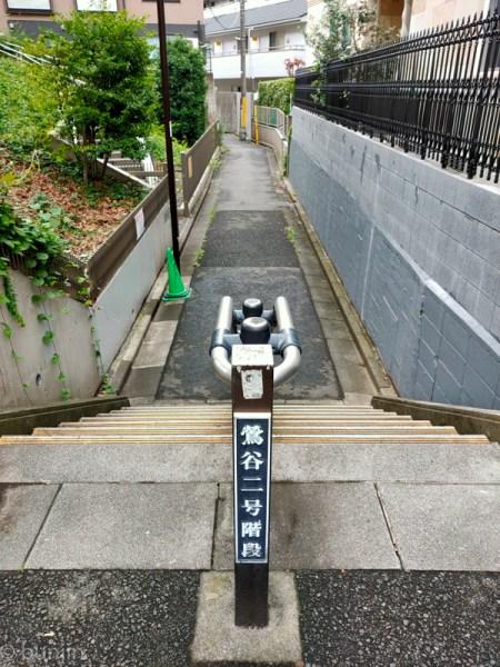 鶯谷二号階段