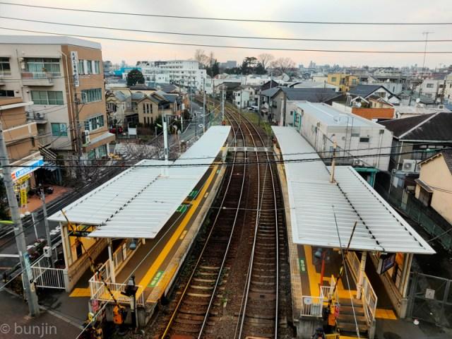 Setagaya Line, Yamashita Station