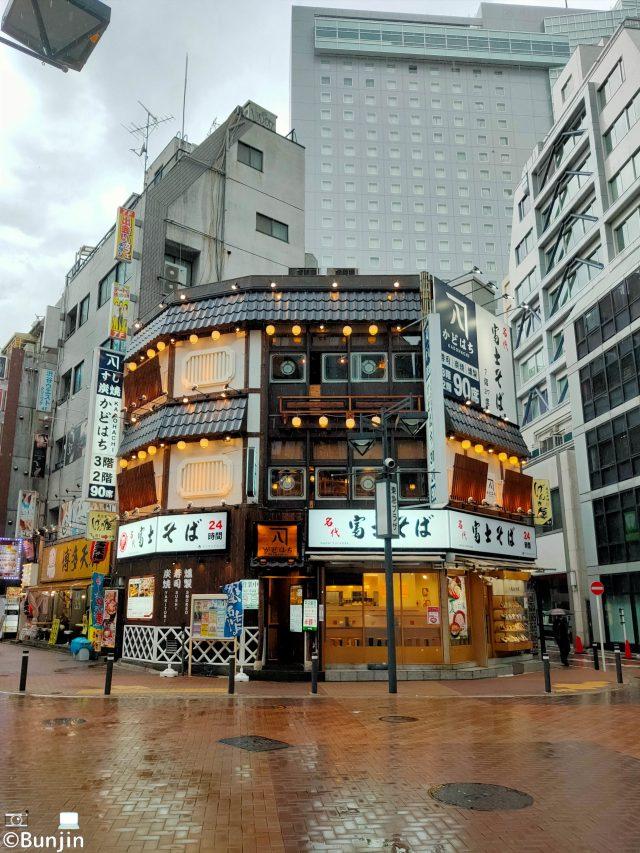 FUJI-SOBA Noodle shop