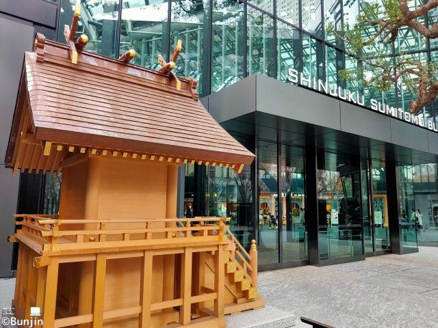 Modern shrine in Shinjuku