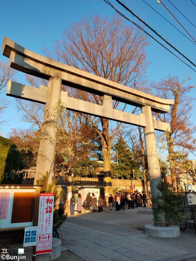 Kitazawa Hachiman Shrine's gate