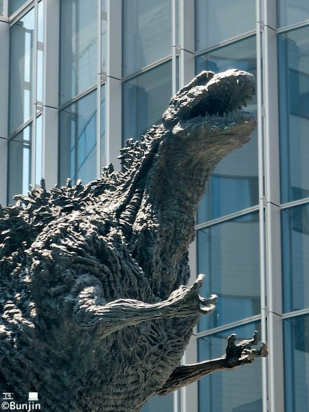 Godzilla under the sun