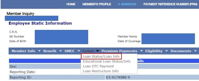 SSS Salary Loan apply online status