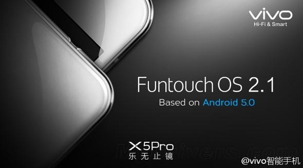 vivo x5 pro release date