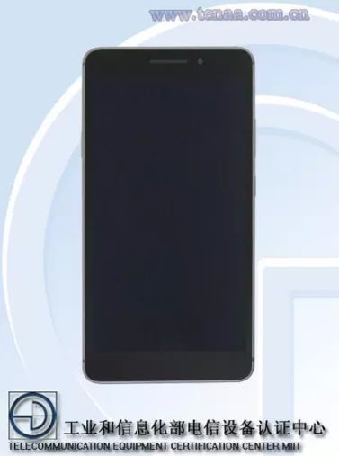 Lenovo PB1-770N  launch