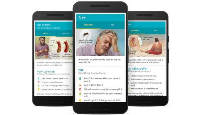 GoogleSearch-now-offers-healthcare-information-in-India