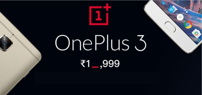 oneplus-3-flipkart-offer