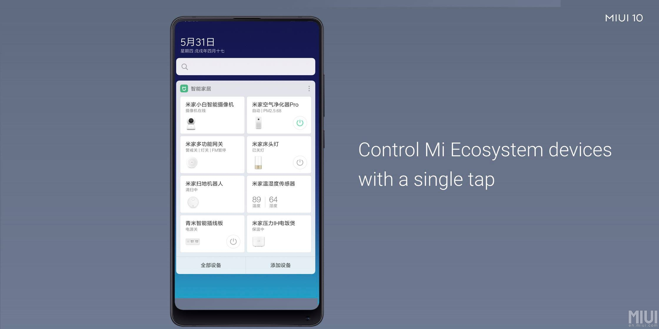 Top 15 MIUI 10 Features, Release Date and List of Compatible