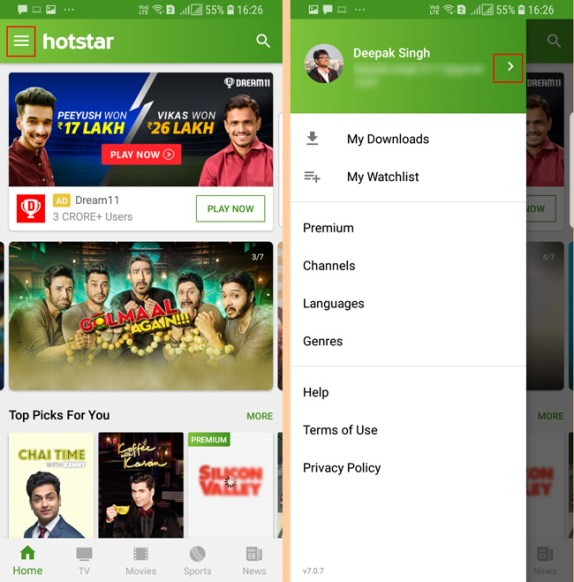 How to check Hotstar Watch'N Play IPL 2018 Coupons anytime