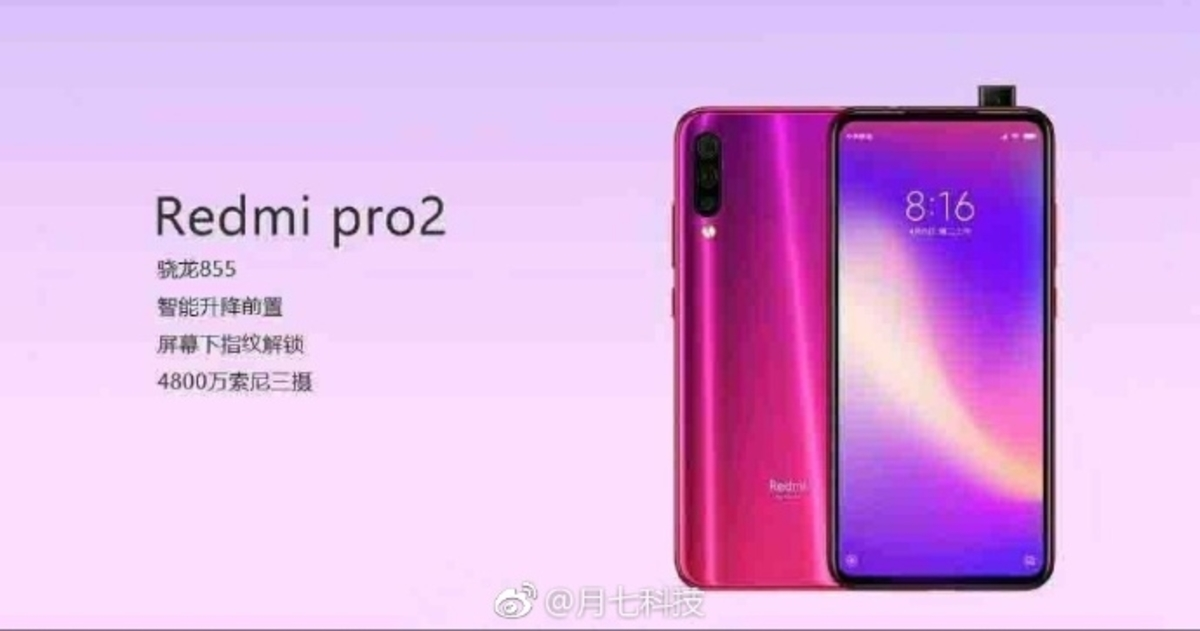 Redmi Pro 2 With Snapdragon 855, Pop-up Camera allegedly spotted