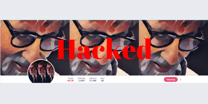 Amitabh Bachchan's Twitter account gets hacked by Turkish hackers, Mumbai Police initiates probe
