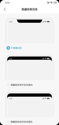 MIUI 11 features