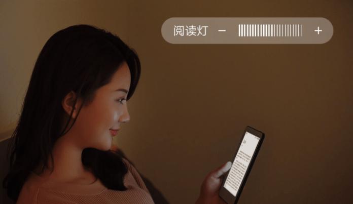 Xiaomi Mi Reader launched