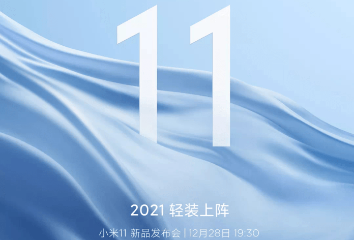 Xiaomi Mi 11 with Snapdragon 888 on December 28