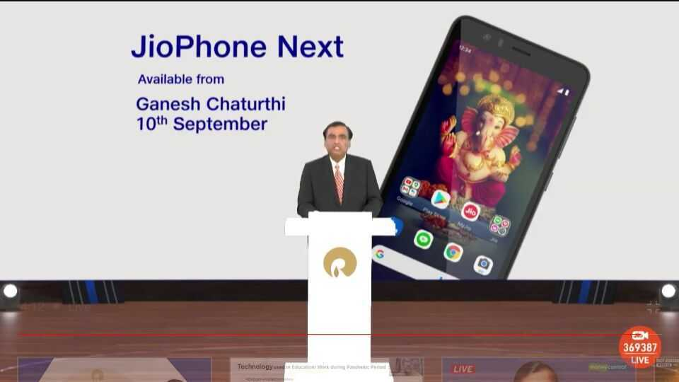 JioPhone Next Price and Availability