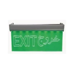 Emergency Exit Sign 2