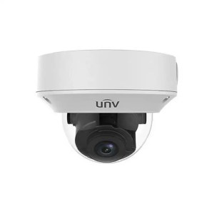 4MP WDR VF Vandal-resistant IR Dome Network Camera