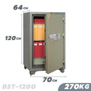 270KG Fireproof Home & Business Safe Box BST-1200