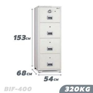 320 KG Fireproof Filing Cabinet BIF-400