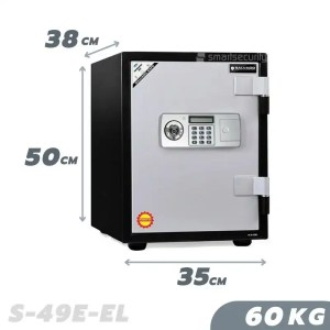 This is a picture of the SALVADO Safe S 49E EL 60KG Fireproof Home and Business Safe Box provided by Smart Security in Lebanon