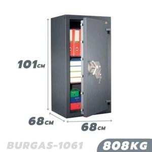 808 KG BURGAS 1061 Grade 5 Safe, Certified Safe Graded