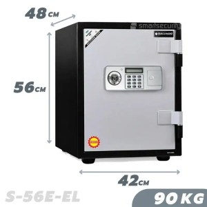 This is a picture of the SALVADO Safe S 56EL 90KG Fireproof Home and Business Safe Box provided by Smart Security in Lebanon