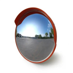 This is a picture of the convex mirror provided by Smart Security in Lebanon
