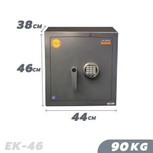 90 KG ANTI-BURGLARY SAFE VALBERG EK 46 GRADE I